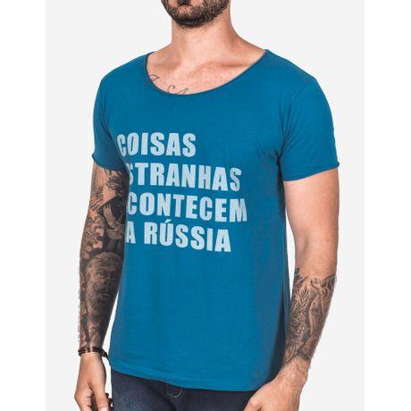 1_T-SHIRT-COISAS-ESTRANHAS-ACONTECEM-NA-RUSSIA-102953