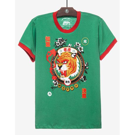 1-t-shirt-smoking-tiger-104212
