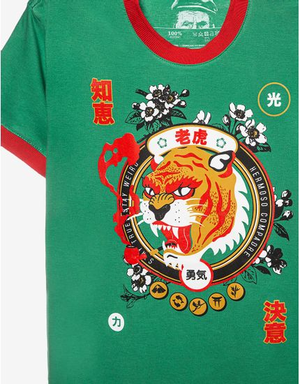 3-t-shirt-smoking-tiger-104212